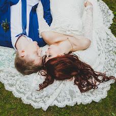 Wedding photographer Aleksandr Likhachev (llfoto). Photo of 30.09.2015