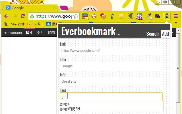 EverBookmark