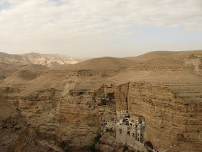 Photo: The Jericho desert...מדבר בערבות יריחו