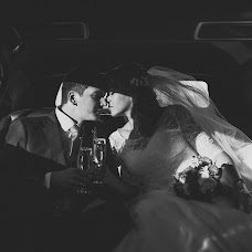 Wedding photographer Aleksandr Andrienko (Andrienko). Photo of 28.12.2015
