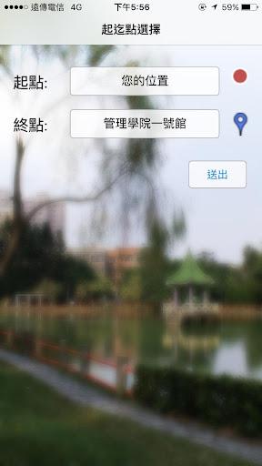台大通-PathFinder