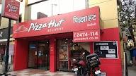 Pizza Hut photo 2