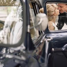 Wedding photographer Aleksandr Nesterov (NesterovPhoto). Photo of 23.07.2018