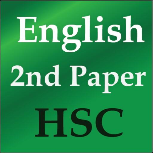 English  second paper HSC