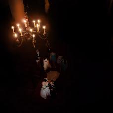 Wedding photographer Pedro Sierra (sierra). Photo of 04.02.2018