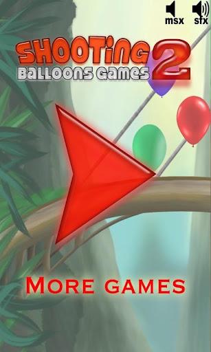 風船ゲーム2シューティング