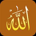 ملصقات إسلامية للواتساب (WAStickerApps) icon