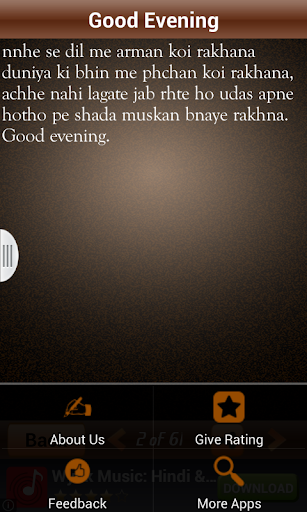 Good Evening Sms With Images Apk Download Apkpureco
