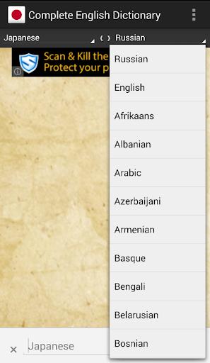 英語学習者は全員持て!普通の英英辞典と学習者用英英辞典の違いを ...