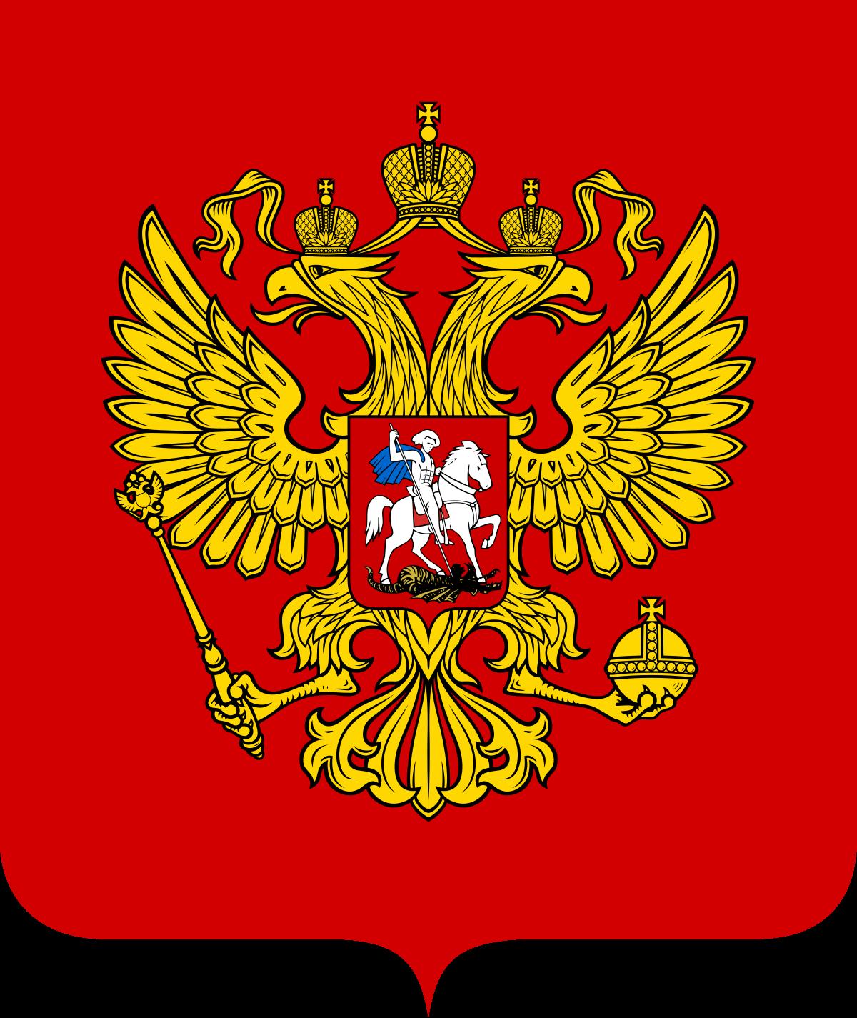 Estratégia e política externa da rússia pós-soviética 4