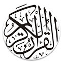 International Quran icon