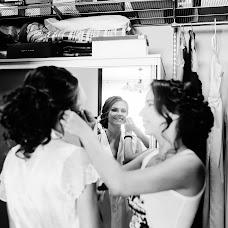 Wedding photographer Aleksandra Gornago (AleksandraGorn). Photo of 13.10.2017