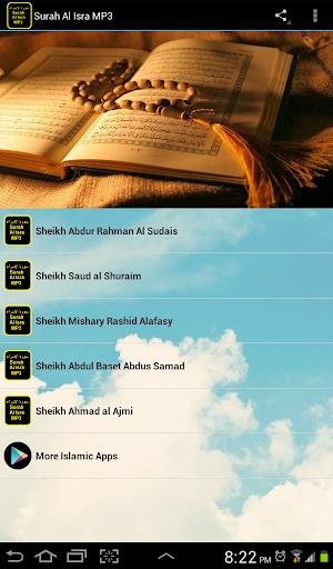 Surah Al Isra MP3
