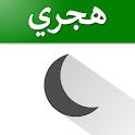 Hijri Calendar: Prayer Times, Event, Reminder icon