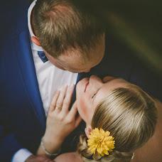Wedding photographer Slav Paula (gonciarz). Photo of 02.11.2016