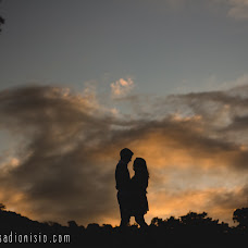 Wedding photographer Andressa Dionisio (dionisio). Photo of 18.06.2015