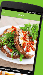 Здоровое питание, полезные завтраки и диета - náhled