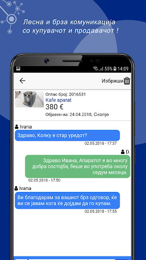 Reklama5 0.2.8 screenshots 8