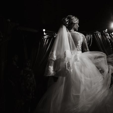Wedding photographer Yuliya Kholodnaya (HOLODNAYA). Photo of 01.03.2018