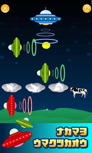 動作必備免費app推薦|Snatch Cattle線上免付費app下載|3C達人阿輝的APP