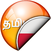 Tamil-Polish Translator