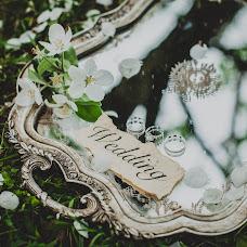 Wedding photographer Taisiya-Vesna Pankratova (Yara). Photo of 18.05.2016