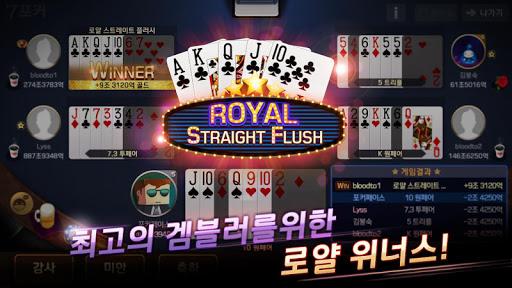 Pmang Poker : Casino Royal filehippodl screenshot 18