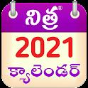 Telugu Calendar 2021 Telugu Calendar 2022 icon