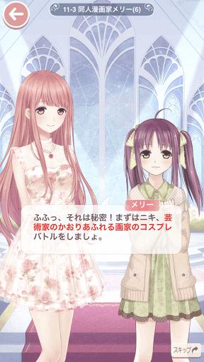 プリンセス級11-3