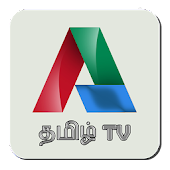 A - Tamil Live TV