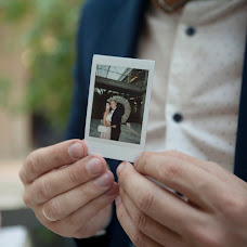 Wedding photographer Evgeniya Bachkova (Coollune). Photo of 13.11.2017