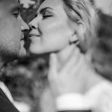 Wedding photographer Daniil Avtushkov (Avtushkov). Photo of 12.09.2016