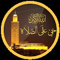 أوقات الصلاة والأذان في المغرب icon