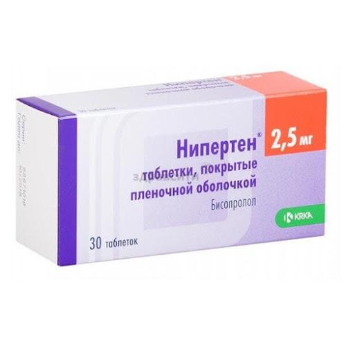 Нипертен таблетки п.п.о. 2,5мг 30 шт.