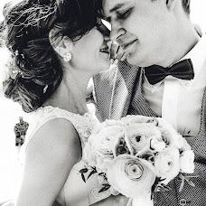 Wedding photographer Evgeniya Maksimova (evmax). Photo of 12.05.2018