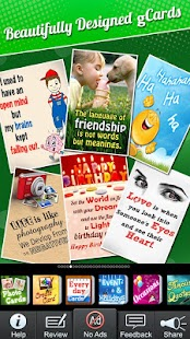 Greeting Cards - gCard- screenshot thumbnail