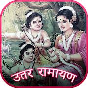 Luv Kush Uttar Ramayan Ramanand Sagar