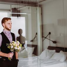Nhiếp ảnh gia ảnh cưới Tatyana Bogashova (bogashova). Ảnh của 15.02.2018