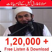 Maulana Tariq Jameel All Bayan