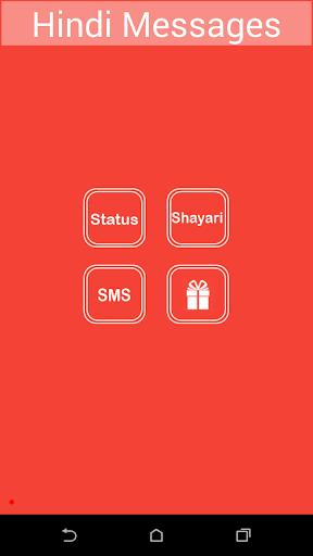 Hindi Shayari And SMS