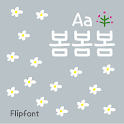 AaSpring3™ Korean Flipfont icon