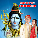 Maha Shivaratri Photo Frames 2020 icon