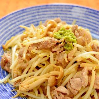 Pork Bean Sprout Stir Fry Recipes