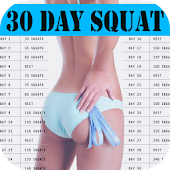30 Day Squat Training