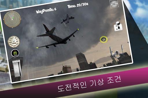 항공기 비행 시뮬레이터: Airplane Flight