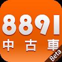 8891中古車交易Beta版 icon