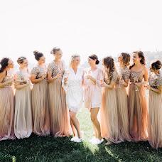 Wedding photographer Dmitro Sheremeta (Sheremeta). Photo of 15.11.2018