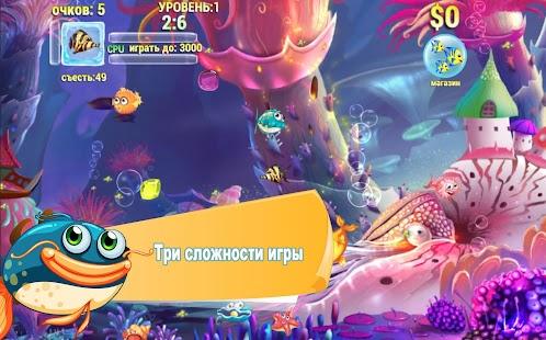Рыбка кушает Рыбок в HD