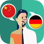 Chinese-German Translator