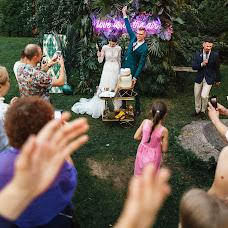Φωτογράφος γάμων Andrey Radaev (RadaevPhoto). Φωτογραφία: 16.09.2018